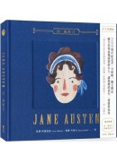 珍.奧斯汀:200周年紀念書,全球唯一圖文傳記