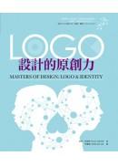 LOGO 設計的原創力