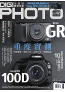 Digiphoto數位相機採購活用NO.62