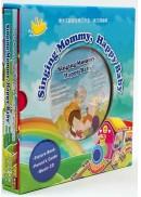 SINGING MOMMY, HAPPY BABY禮物盒套組(含一音樂CD)