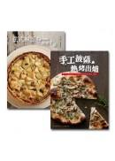 輕食輕鬆做套書(2冊)