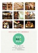 「現在是弘大STYLE」:首爾旅行必遊景點,享受101種最潮樂趣之處