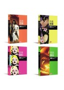 alive城市品味套書(1-4冊)