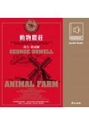 【有聲書】動物農莊(《時代雜誌》評選百大不朽小說 中文版有聲書首度上市)