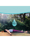 Michelle Chu 老師帶你學靜瑜伽