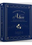 愛麗絲夢遊仙境與鏡中奇緣:一百五十週年豪華加注紀念版,完整揭露奇幻旅程的創作秘密