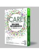 ICARE!傳奇式服務,讓你的顧客愛死你:肯.布蘭佳大師的銷售祕訣