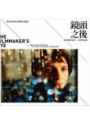 鏡頭之後:電影攝影的張力、敘事與創意