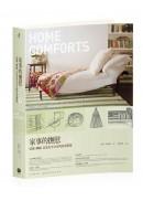 家事的撫慰(下):清潔、睡眠,以及安全合宜的居家環境