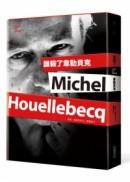 誰殺了韋勒貝克:慶祝韋勒貝克榮獲龔固爾文學獎之紀念精裝版