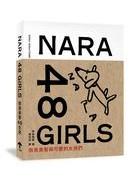 NARA 48 GIRLS:奈良美智48女孩