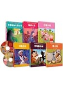 寶寶的第一套經典童話(6冊+2 CD)