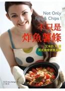 不只是炸魚薯條:艾米的70道英式家常烤煮美味