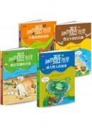 神奇酷地理「自然探祕」系列套書(4冊)