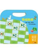 青蛙跳棋:磁貼遊戲書