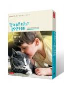 整個世界只剩下我們倆:小貓比利的溫柔奇蹟
