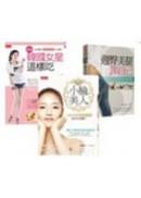 韓風美麗新境界三書:跟著韓國女星這樣吃+無敵小臉美人+翹臀美腿靠自己