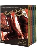「香檳謀殺案」系列套書+限量書盒收藏版