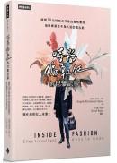時尚偏執狂的巴黎記事 揭開18位時尚工作者的風格養成、品味練習及不為人知的真心話