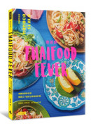泰菜熱【特別封面版】:泰國名廚教你做開胃又下飯的日常家庭料理