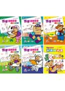 熊爸塗鴉教室套書(一套6冊附6CD)