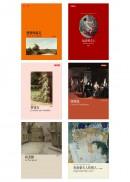 閱讀經典套書,全套共六冊:傲慢與偏見+茶花女+高老頭+包法利夫人+罪與罰+查泰萊夫人的情人