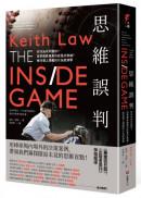 思維誤判:好球為何判壞球?冠軍總教練真的就是好教練?棒球場上潛藏的行為經濟學