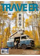 2021 / 11月號《TRAVELER Luxe旅人誌》【新旅行學,享受無所事事的假期】
