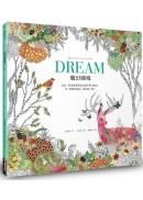 Dream魔幻國境:這是一段連靈魂都被治癒的夢幻旅程!你,準備好跟我一起冒險了嗎?(限量贈著色雙月曆)