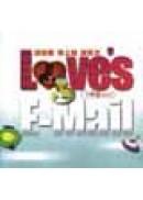 Love's E-mail