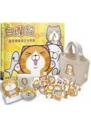 白爛貓超有事87外漏精美禮物盒(超值限量版)