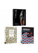 紋飾理論+實務及皮鞋工藝套書(共三冊):紋飾法則+ Pattern Design圖解圖樣設計+高級手工訂製紳士鞋