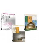 日本建築材料學套書(共三冊):建築材料最新修訂版+裝潢建材+綠建材知識