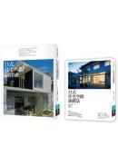 日式好宅空間+外觀設計法套書(共二冊):日式住宅空間演繹法+日式住宅外觀演繹法