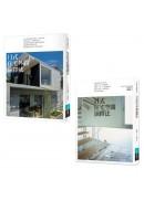 日式住宅空間+外觀設計法套書
