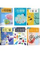 理科+醫科套書(共六冊):物理學+化學+生物學+醫療+生理學+生化學