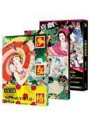 異色漫畫套書-喜劇站前虐殺+芋蟲+少女椿