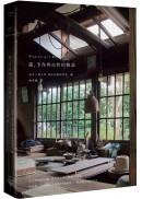 窗,手作與自然的物語