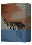 攀向自由:波蘭登山者們挑戰巔峰的黃金年代
