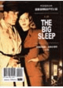 大眠(附贈「The Big Sleep 」DVD)