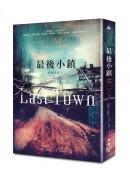 松林異境3:最後小鎮