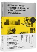 瑞士字體排印風格三十年:當代平面設計的原點,傳奇設計刊物《TM》改變世界美學的黃金年代