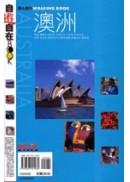 澳洲BOOK