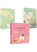 給每位偉大媽媽的療癒暖心禮物套書