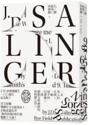九個故事(《麥田捕手》作者沙林傑誕生100週年紀念版 全新中譯本)