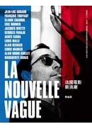 法國電影新浪潮(全新修訂版)