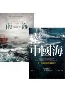 南海+南中國海
