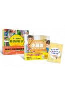 核心素養關鍵養成班:用STEAM實驗遊戲玩出數學力&跨領域思考力(內含:STEAM科學好好玩+歡迎來到小朋友的數學實驗室2本書1手冊)