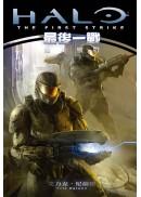 最後一戰:短兵鏖戰【新版】