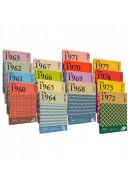年記1960~1975套書(16冊)